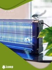Инсектицидна лампа против комари и мухи GARDIGO FLUGINSEKTEN-VERNICHTER PROFI 2 X 20 W 150 кв.м.